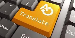 websitetrans